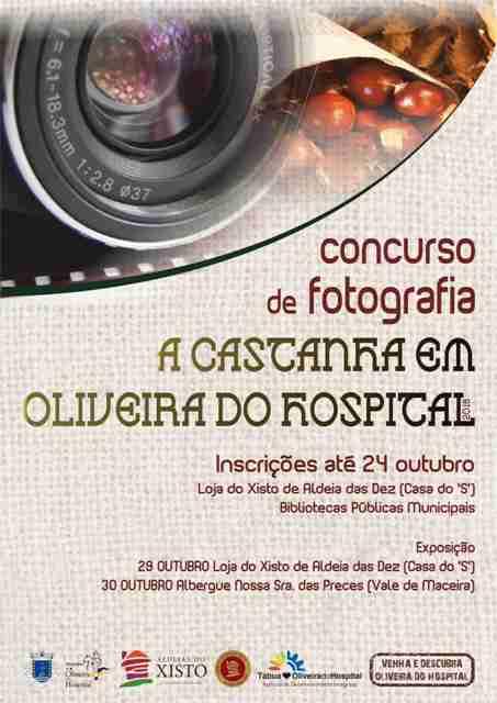 Cartaz Concurso de Fotografia